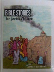 Ktav Pub & Distributors Inc    bible story joshuas