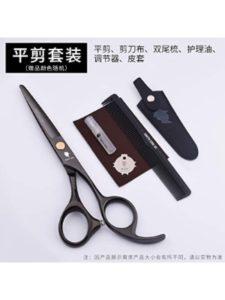 MHAIH clip art  hair cutting scissors