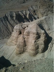 Home Comforts    dead sea scroll caves