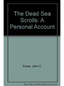 Dead Sea Scrolls Project    dead sea scroll projects