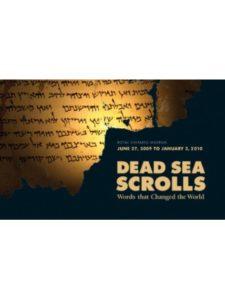 ROM    dead sea scroll projects
