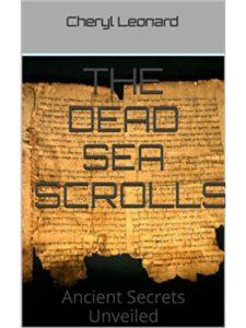 amazon    dead sea scroll projects
