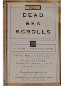 HarperOne    dead sea scroll translateds
