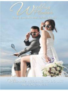 Speedy Publishing LLC essential  wedding photographies