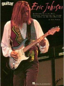 Hal Leonard garden  guitar schools