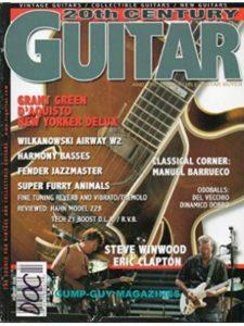 amazon garden  guitar schools