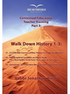Rabbi Jonathan Rietti genealogy  timelines