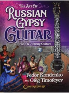 Centerstream Publications gypsy  guitar techniques