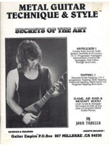 amazon metal  guitar schools