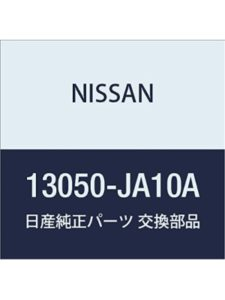 Nissan gasket maker