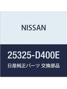 Nissan neutral safety switch