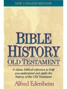 Hendrickson Pub old testament alfred edersheim  bible histories