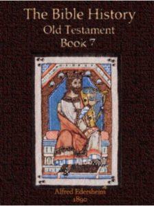 amazon old testament alfred edersheim  bible histories