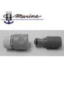 United Sporting Company outboard kit  engine flushes