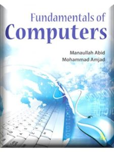 I K International Publishing House program  html editors