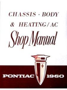 GM PONTIAC bonneville catalina grand prix ventura  tire repairs