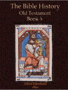 amazon bible history