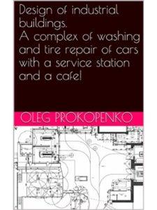 amazon cafe  car washes
