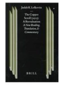 Brill copper  dead sea scrolls