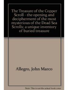 Doubleday copper  dead sea scrolls