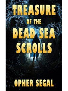 Opher Segal copper  dead sea scrolls