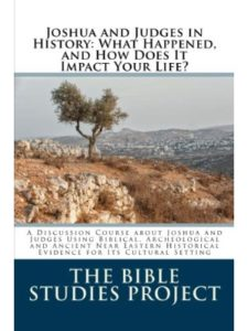 CreateSpace Independent Publishing Platform course  bible histories
