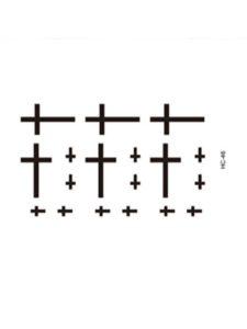 CY-Buity cross  henna tattoos