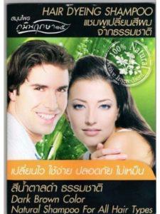 Thailand dying  dark brown hair with hennas
