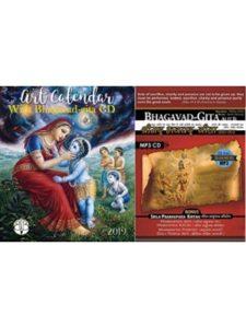 Hindu Calendar hindu  calendar 2019S