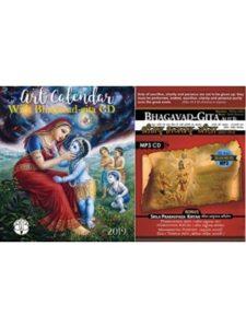 Hindu Gods & Goddesses 2019 Wall Calendar with *Bonus CD* Bhagavad Gita CD hindu  calendar 2019S