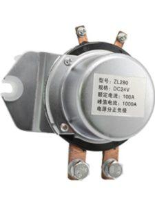 Jili Online isolator relay  marine batteries