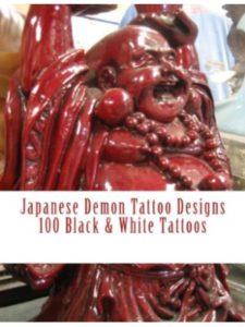 CreateSpace Independent Publishing Platform japanese  tattoo stencils