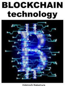amazon learn  blockchain technologies