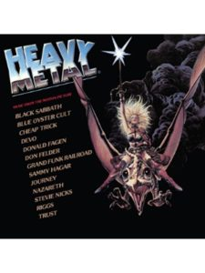 Elektra Catalog Group metal music vinyl