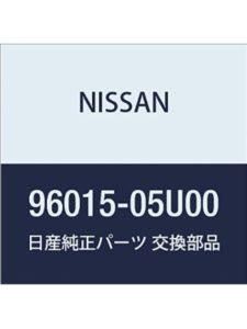 Nissan front spoiler