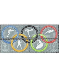 Prophila Collection    rome summer olympic