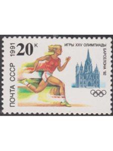 russia summer olympics