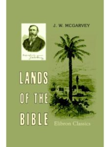 Adegi Graphics LLC syria  bible histories