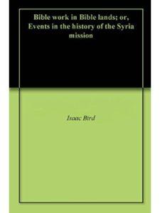 amazon syria  bible histories