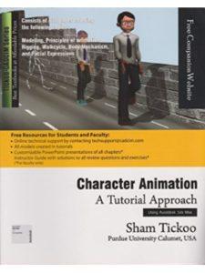 CADCIM tutorial maya  character animations