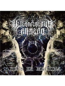 2018 Wormholedeath Records 2018  metal musics