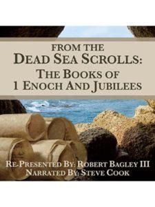 amazon author  dead sea scrolls