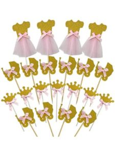 PROPARTY    baby carriage cupcakes