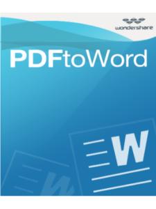 Wondershare Software, LLC batch  pdf converters