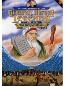 Gaiam - Entertainment    cartoon bible stories