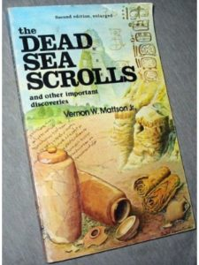 Buried Record Productions    dead sea scroll discoveries