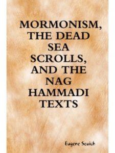 lulu.com    dead sea scroll texts