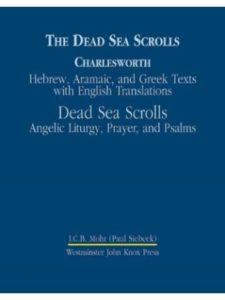 Westminster John Knox Press english translation  dead sea scrolls