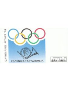 Prophila Collection greece  summer olympic