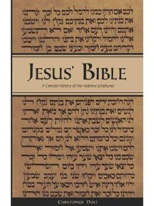 CreateSpace Independent Publishing Platform    hebrew bible histories